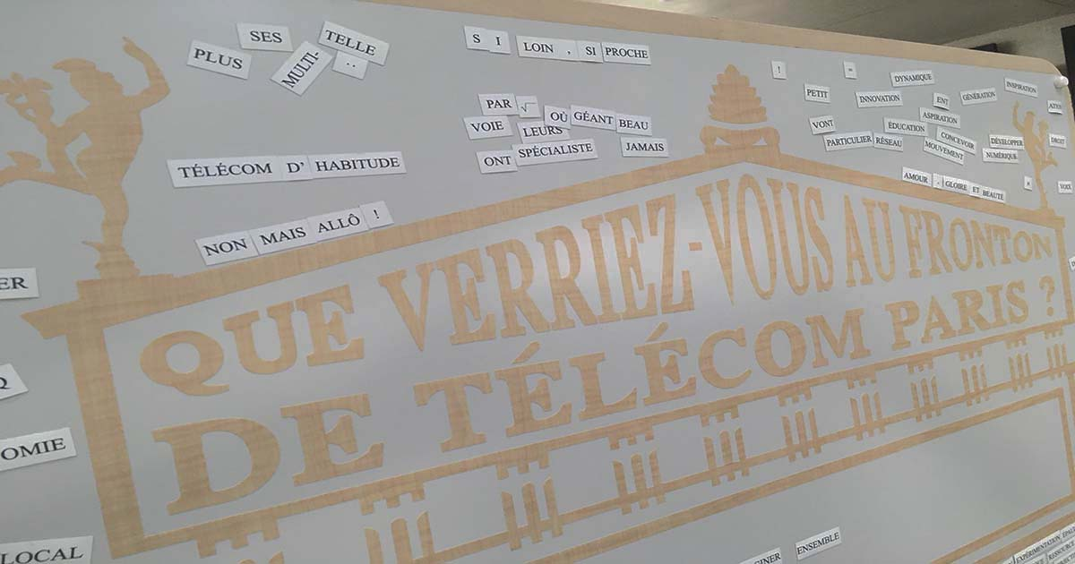 Aménageons le hall de Télécom Paris !